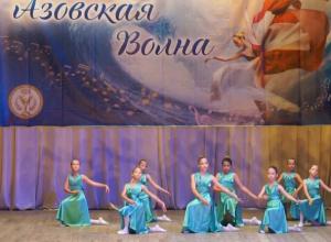 В Таганроге дети  танцевали на «Азовской волне»