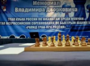 Аркадий Дворкович  открыл шахматный мемориал памяти своего отца в Таганроге