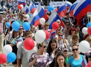 Праздничные концерты и выставки ожидают таганрожцев в День России
