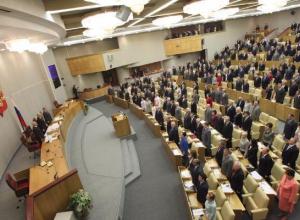Жители Таганрога поддерживают инициативу костромских депутатов