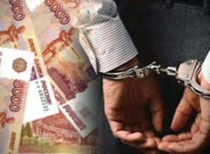 Бывшего директора МУП «Управление «Водоканал»  Таганрога подозревают в мошенничестве