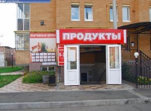Житель Таганрога обокрал самую выгодную торговую точку в городе