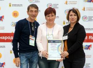 Людмила Скрынникова стала лучшим муниципальным служащим в Ростовской области