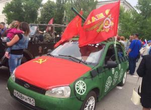 Парад стилизованных автомобилей прошел в Таганроге