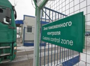 20 тонн санкционной говяжьей печени задержали на Таганрогской таможне