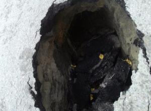 В Таганроге открылся «портал в преисподнюю»