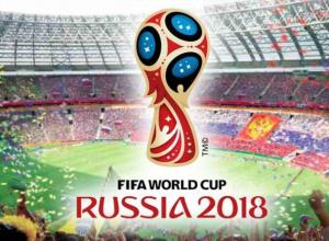 Прогноз на матч «Россия –Уругвай» – болеем за наших!