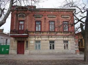 В Таганроге расселили дом Фаины Раневской