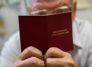 Справедливороссы  Таганрога подписи собирают, а жители  удивляются и обсуждают