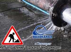 В районе «Русское поле»  в Таганроге  вода подается пониженным давлением