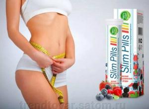 В Таганроге  желающие похудеть останутся без  Slim Pills -  Роспотребнадзор изымает  препарат