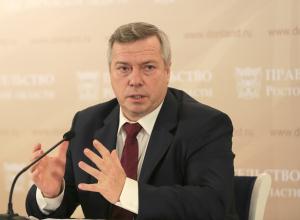 Таганрогские чиновники готовятся дать отчет по выполнению поставленных губернатором задач