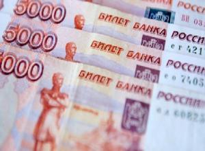 Банду, сбывавшую фальшивые деньги в Таганроге задержали