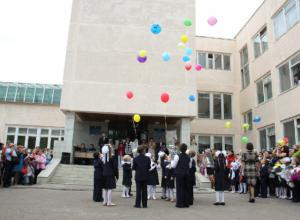 Школе на Галицкого в Таганроге быть, объявлен тендер на строительство