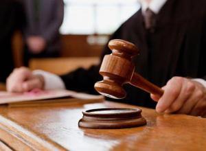 Администрация Таганрога потребовала у банка через суд 7,9 млн рублей