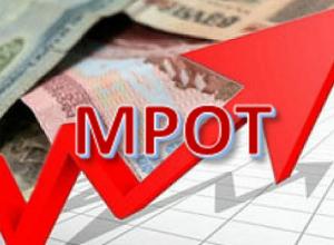 С 1 января МРОТ увеличился на 21,7%