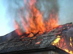 На улице Чапаева в Таганроге сгорел частный дом
