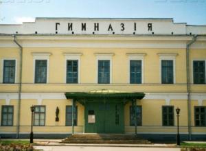 Бывшую чеховскую гимназию защитят от террористов за 4,6 миллиона рублей в Таганроге