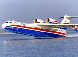 Два миллиарда рублей выделили из бюджета на производимые в Таганроге самолеты-амфибии