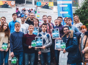 В Таганроге прошла научно-образовательная конференция «IT-будущее»