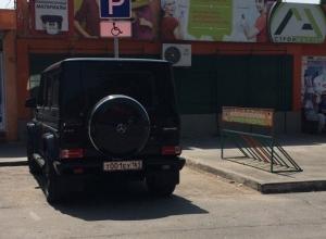 Автолюбители засекли в Таганроге крутого «инвалида» на внедорожнике