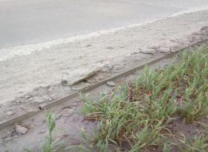 Таганрожцы оценили уборку дороги на Ломоносова