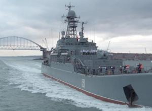 Украине померещилась угроза  от таганрогских десантных групп в Азовском море