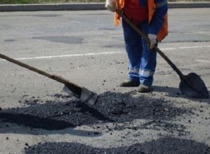 Таганрогские дорожники сделают ямочный ремонт на улице Александровской