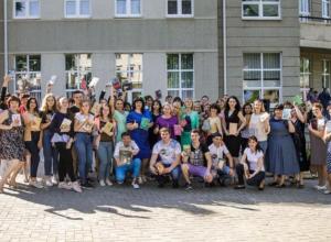Календарь: 142 года со дня открытия первой библиотеки Таганрога