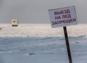 Автолюбители Таганрога пренебрегают мерами предосторожности при выезде на лед