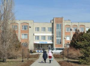 Вслед за  «Ассолью» и «Приазовье» в Таганроге продают «Тополь»