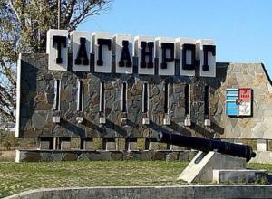 В мэрии Таганрога продолжаются большие кадровые перестановки