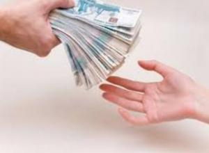«Совкомбанк» даст кредит Таганрогу