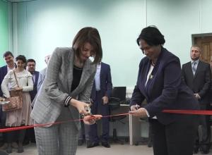 Российско-Кубинский научно-исследовательский центр открылся в Таганроге