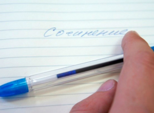 Итоговое сочинение написали будущие выпускники Таганрога