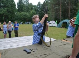 Юные таганрогские армейцы заняли второе место на областных соревнованиях