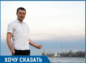 Таганрожец Андрей Кудрявцев показал все «прелести» территории около магазина №26