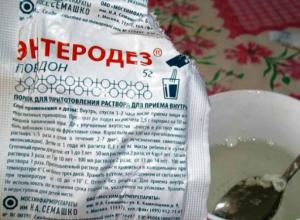 Просроченный медицинский препарат продавали людям в Таганроге