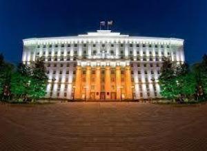 В Ростовской области объявлен приём заявок от предприятий на получение финансовой помощи