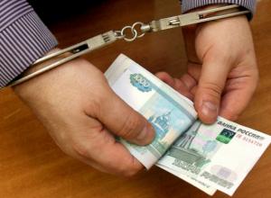 В Таганроге орудовал  «строительных дел мастер», обманувший жителей на пять миллионов рублей
