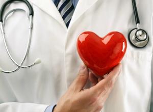 Лечение сердечно-сосудистых заболеваний обсудили в Таганроге