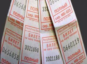 Проезд в общественном транспорте Таганрога подорожает