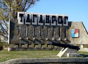 В финал конкурса на должность мэра Таганрога вышли два претендента