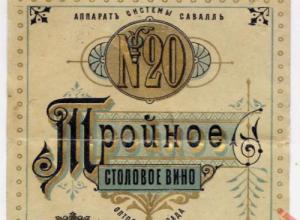 20 июля 1893 года в России ввели «винную монополию»