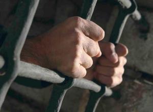 Трое молодых людей три дня насильно удерживали женщину в Неклиновском районе