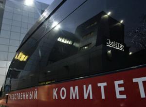 Выпускник Таганрогского радиотехнического института мог совершить самоубийство