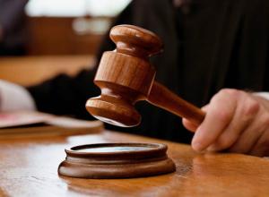 Суд над организаторами азартных игр отложен в Таганроге