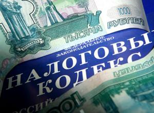 Прокурор потребовал – директору фирмы под Таганрогом налоги заплатить