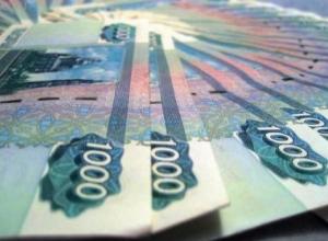 Мэрия предлагает жителям Таганрога вместе обсудить бюджет города