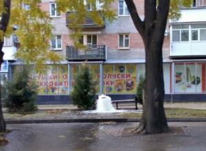 Коммунальный фонтан эффектно забил в Таганроге
